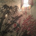 The Peking