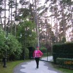 Photo of Health Resort Belorusija
