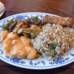 صورة فوتوغرافية لـ Vina Asian Restaurant