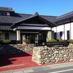 Nagaoka Kesaichi Memorial Gallery