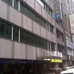 Photo of Friends Yu-Yu Hotel