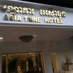 Photo de Asia Tune Hotel