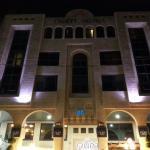 Фотография Аль Валид Отель