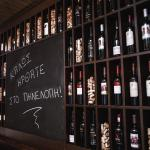 Photo of Restaurant Penelope