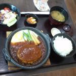 Photo of Yayoi Japanese Restaurant