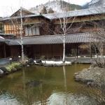 Photo de Sasaya Hotel