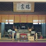Photo de Saimyo-ji Temple