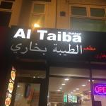 صورة فوتوغرافية لـ Al Taiba Bukhari