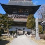 Choan Temple