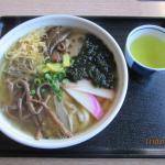 Iwakishokudo Photo