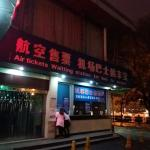 Photo de Hunan Civil Aviation Hotel