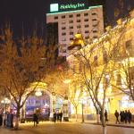 Foto de Holiday Inn City Centre Harbin