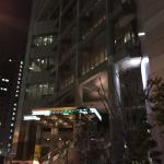 Mielparque Osaka Foto