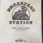Breakfast station .