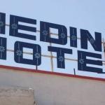 麥地那飯店照片