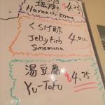 Foto de Sushi-masa Japanese Restaurant