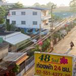 Photo of 48 Ville
