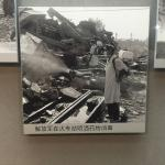 Tangshan Earthquake Memorial Hall Foto