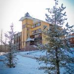 Photo of Takmak Spa Hotel