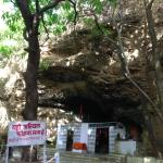 Cave mouth leading to Mahadeo Temple