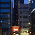 APA Hotel Tokyo Kudanshita Foto