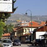 Photo of Samm Seher Hotel