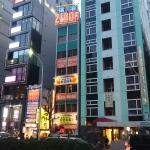 Photo de Eco Hotel Nagoya