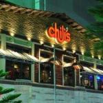 صورة فوتوغرافية لـ Chili`s