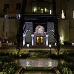 Palais Faraj Entree