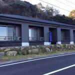 Minshuku Inakahama Foto