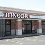 Hinode Japanese Steakhouse (Springfield, MO)