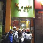 K Hostel Photo