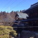 Foto de Takayama Park City Hotel