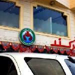 Alkarkand Restaurant