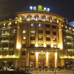 Photo of Ruihong Chengji Hotel