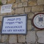 Ari Sephardi synagogue from outside