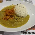 Photo of Wagamama