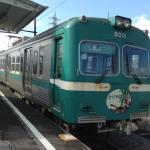 Gakunan Electric Train