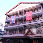 Photo de Chanthapanya Hotel