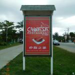 Keney's Chinese right on Norman Manley Blvd.