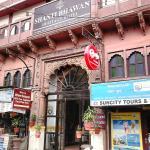 Shanti Bhawan Heritage Hotel