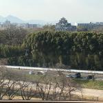 오카야마 플라자 호텔