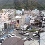 Hotel New Amami Foto