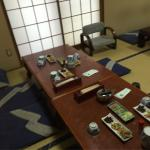 Yamaichiya Foto