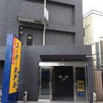 Super Hotel Tokyo JR Tachikawa Kitaguchi Foto
