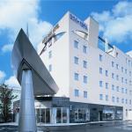 Photo de Mutsu Park Hotel