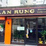 Foto van Lan Rung