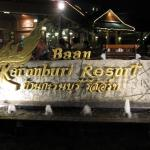 Baan Karonburi Resort Photo