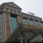 Foto de Haomei International Hotel