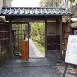 Kamakura City Kaburaki Kiyokata Memorial Art Museum Foto